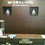 201111-toymuseum-01
