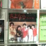 201111-toymuseum-13