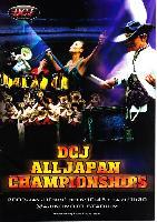 DCJ ALL JAPAN Championship