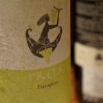 試飲3杯め、サンニオビアンコ「ファランギーナ」2011。アーティスティックなエチケット。